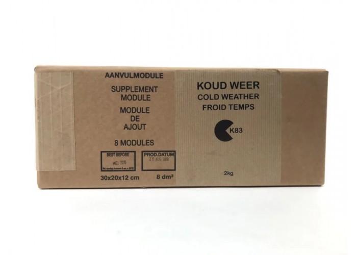 x8 Сухпай армии Нидерландов