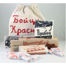 "Подарок ""Бойцу Красной армии"""