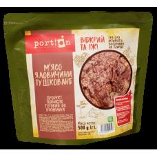 Мясо говядины тушеное 500 г