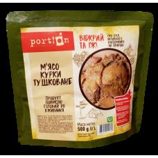 Мясо курицы тушеное 500 г
