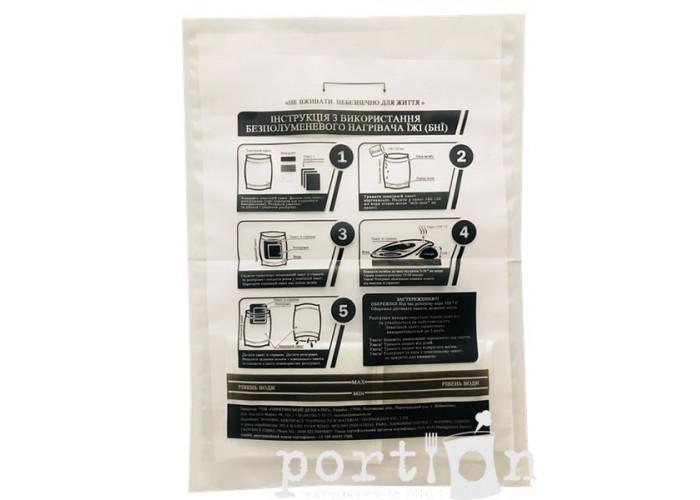 Беспламенный нагреватель пищи (4 разогрева в комплекте)
